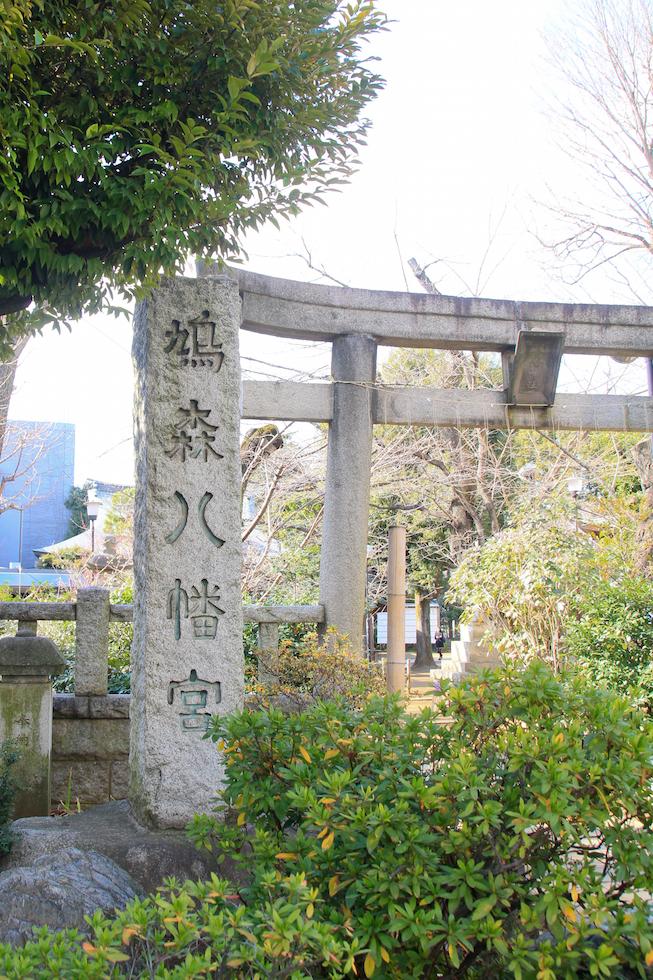 鳩森八幡神社 結婚式 写真4